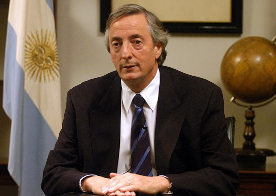Beca Néstor Kirchner