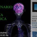 Se lanza un nuevo Seminario de Física Médica
