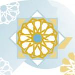 Presentación de la Diplomatura en Cultura Islámica