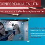 Nanotecnología para estudiantes universitarios