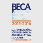 Beca PNK: anuncio de los ganadores 2015-2016