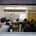 Jornada académica sobre los procesos de formación universitaria