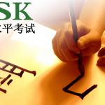 Curso preparatorio para rendir el examen de chino HSK 1