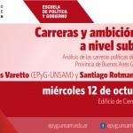 Carlos Varetto y Santiago Rotman en el próximo Seminario de Investigación