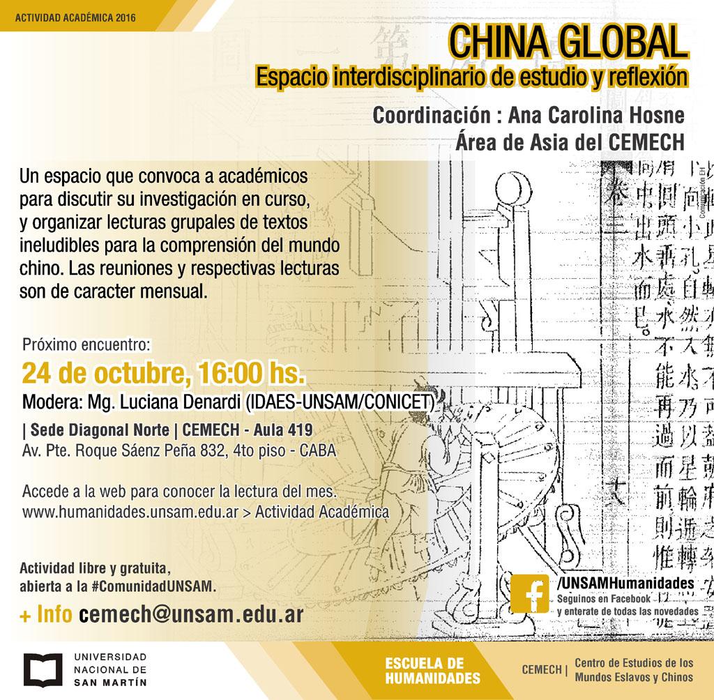 2016-china-global