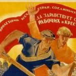 Abierta la inscripción al seminario sobre marxistas europeos