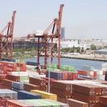 Charla informativa de la Especialización en Legislación y Gestión Portuaria
