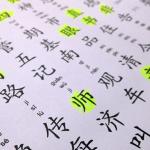 Talleres temáticos en chino