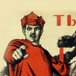 """Conferencia: """"Violencia y terror en la URSS"""""""