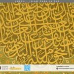 Inscribite a la Diplomatura en Cultura Islámica