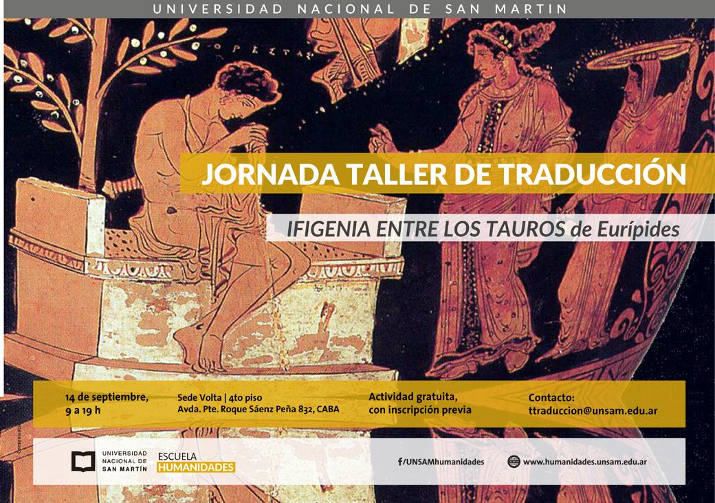 2017-taller-traduc