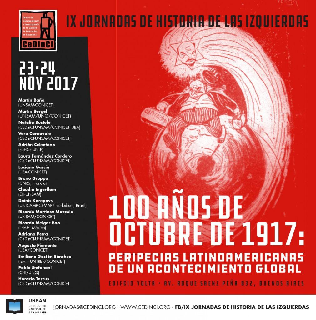 jornadas-hi-2017_web