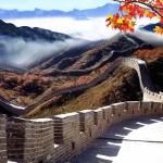 """""""Traspasando la muralla"""": Primera jornada de reflexión en torno a la enseñanza/aprendizaje del idioma chino"""