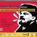 """Ciclo: """"A 100 Años de la Revolución Rusa"""""""