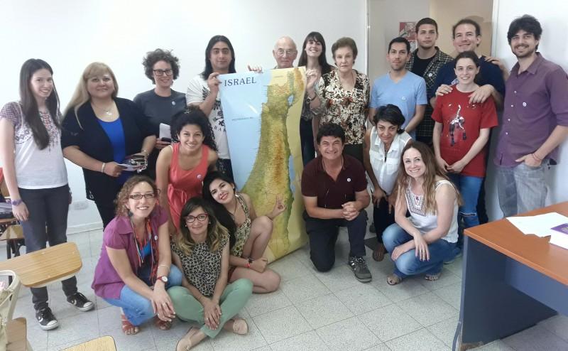 Curso de cultura hebrea