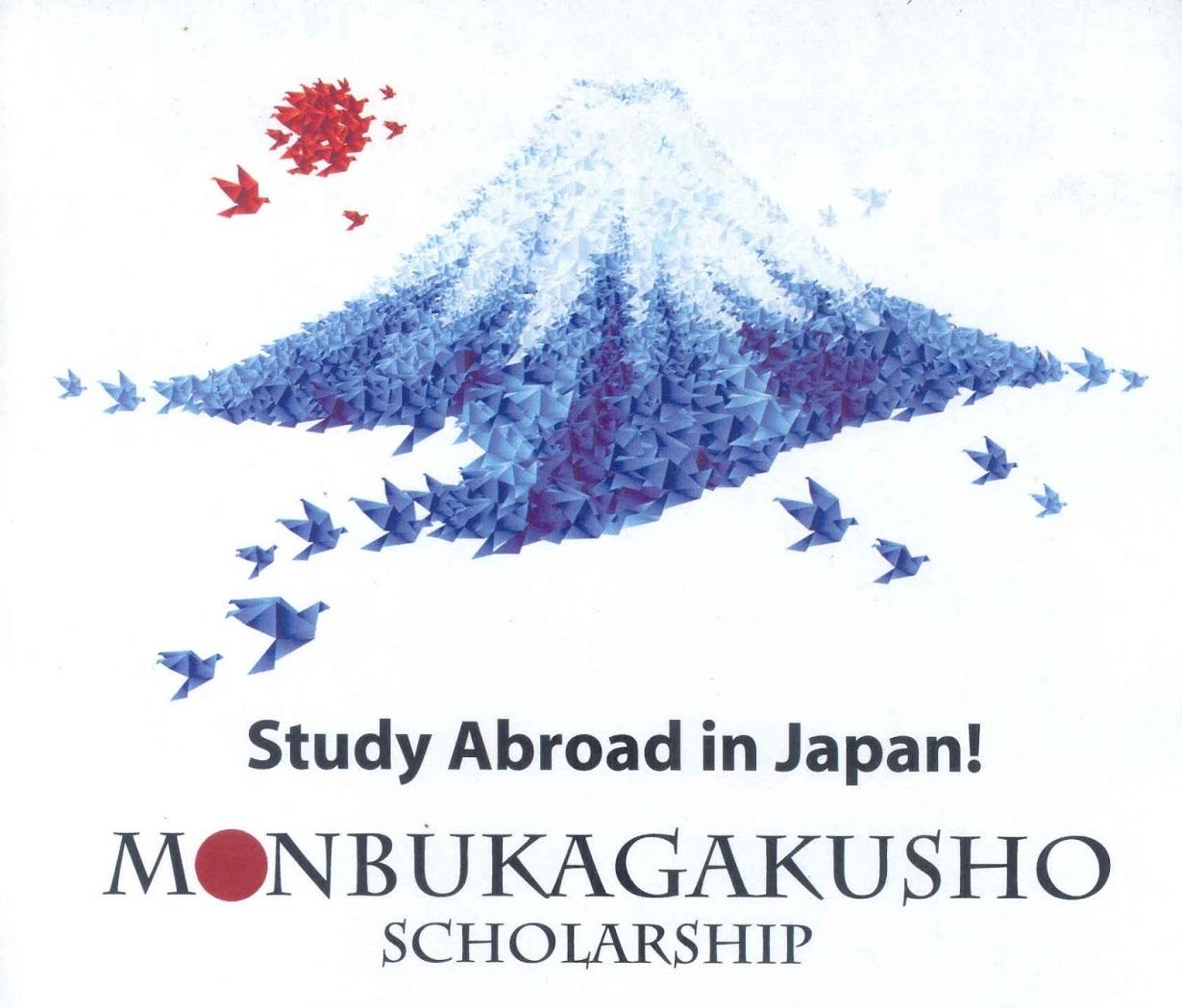 monbukagakusho-mext