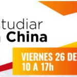 Primera Feria de Educación Superior China