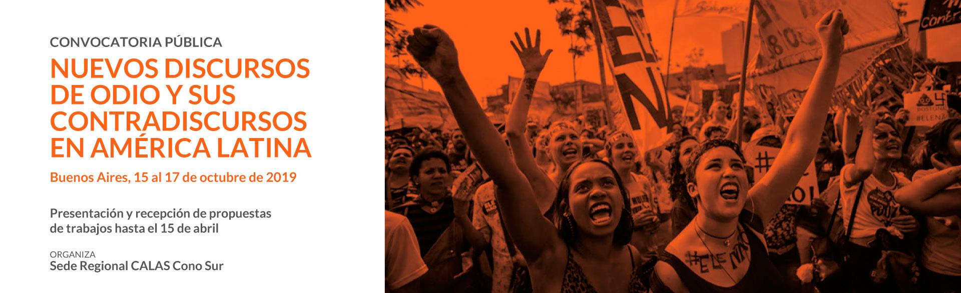 Nuevos discursos de odio y sus contradiscursos: Convocatoria pública