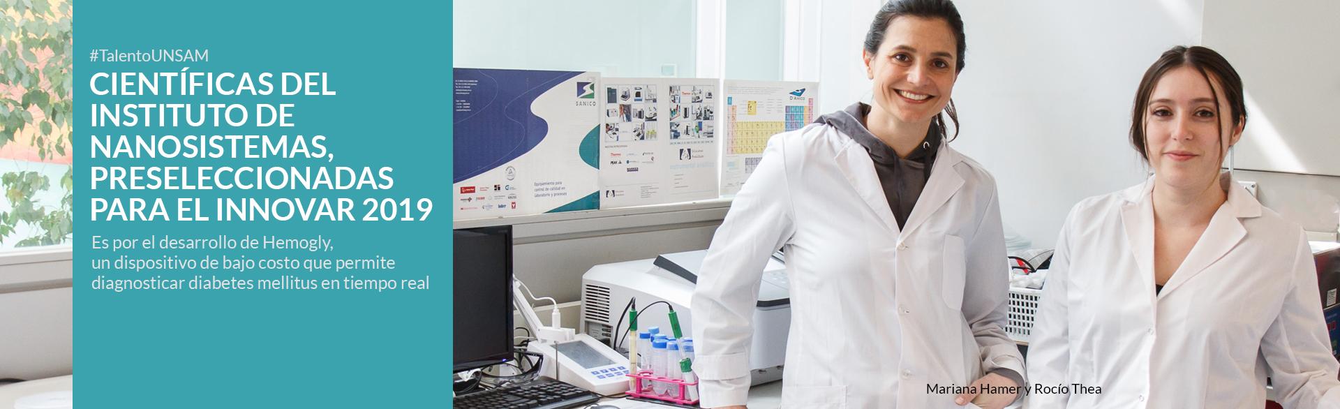 Científicas de la UNSAM fueron Preseleccionadas para el Innovar 2019