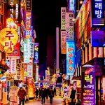 ¡Nuevo idioma en el Programa de Lenguas! A partir de marzo, estudiá coreano