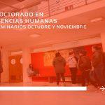 Seminarios de octubre y noviembre del Doctorado en Ciencias Humanas