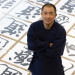Caligrafía japonesa: Hamano Ryuho en el Campus Miguelete