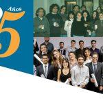 Vení a festejar el 25 Aniversario de la Maestría en Ciencia y Tecnología de Materiales