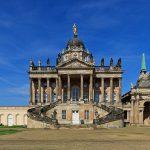Charla informativa sobre la Convocatoria para postular a la Universidad de Postdam (Alemania).